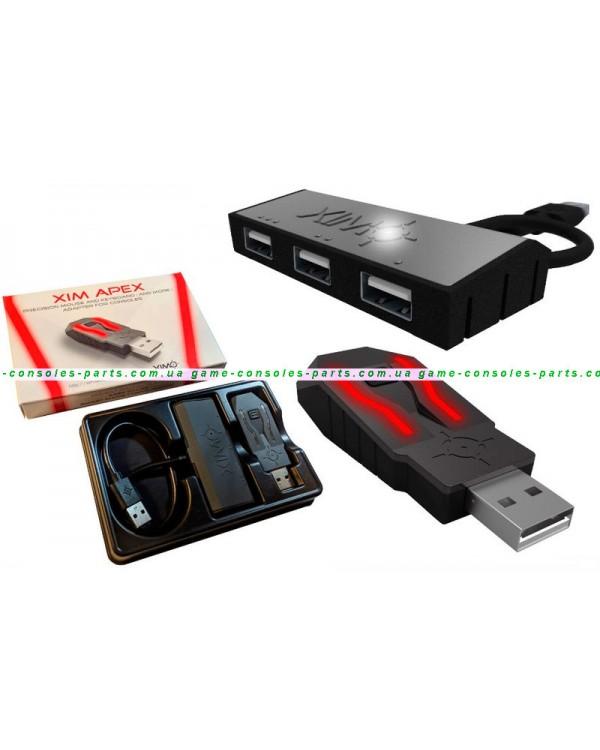 XIM APEX Клавиатура и мышь консоль PS4, Xbox One, Xbox 360, PS3 (Оригинал)
